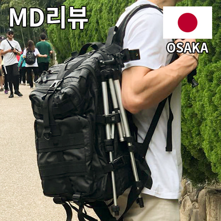 [A-log]EXIT HERCULES BACKPACK II B#X103
